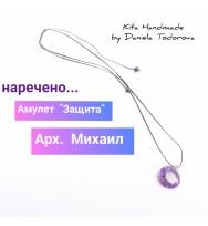 "Амулет ""Защита"" - арх. Михаил"